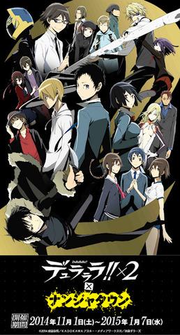 TVアニメ「デュラララ!!」、第2期を記念して池袋ナンジャタウンとコラボ! 臨也ギョウザ、静雄プリンパフェ、露西亜寿司ギョウザ寿司など