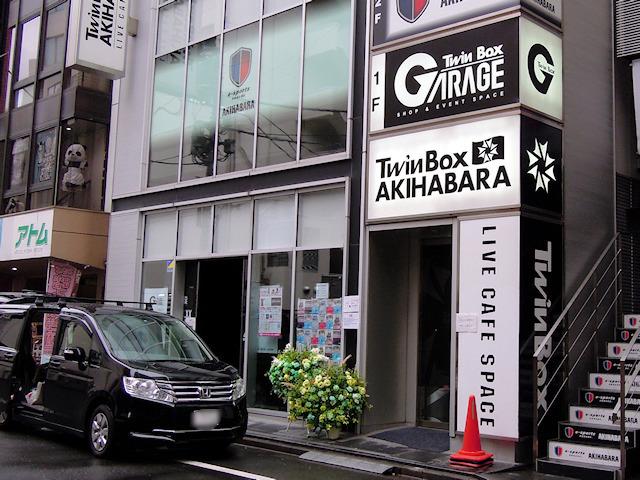 イベントスペース「Twin Box GARAGE」、10月25日にグランドオープン! 巨大LEDビジョンを設置