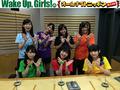 ニッポン放送で「Wake Up, Girls!のオールナイトニッポンモバイル」が配信スタート!