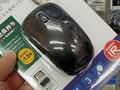 IR LEDセンサー搭載ワイヤレス静音マウス「M-IR06DRSBK」がエレコムから!