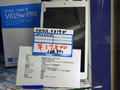 【アキバこぼれ話】本日13日限定! Office 365付きWin 8.1タブレットを1.5万円で販売
