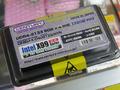 センチュリーマイクロのUnberfferd DDR4メモリーが発売! 32GBキットで約7万円