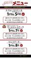 立ち食いステーキ屋「いきなり!ステーキ」、小川町店(11月18日)と神保町店が(11月27日)が連続でオープン! アキバ周辺でも乱立