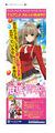 秋アニメ「甘城ブリリアントパーク」、放送開始後2週間で原作ライトノベルが10万部以上の増売! ヒット御礼「大入り袋」配布決定