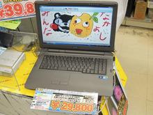 【アキバこぼれ話】可動式タッチディスプレイ搭載の16.4型ノートPCが販売中
