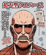劇場版「進撃の巨人」、11月18日に新宿で期間限定キャラポップストアをオープン! 限定グッズ、くじ、ミニアトラクションなど