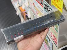 約2万円の16ポートUSB3.0ハブがセンチュリーから! 「USB3.0 Hub名人 十六段」発売