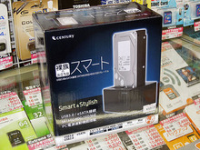 コンパクトな2.5&3.5インチHDD/SSD用スタンド「裸族のお立ち台 スマート」が登場!