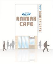 「アニマックスCAFE」、秋葉原・ジャンク通りで12月11日にオープン!  運営は「パソコン工房」「バイモア」のユニットコム