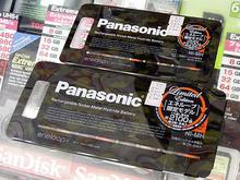 【アキバこぼれ話】迷彩柄のニッケル水素電池「エネループ トーンズ フォレスト」が販売中