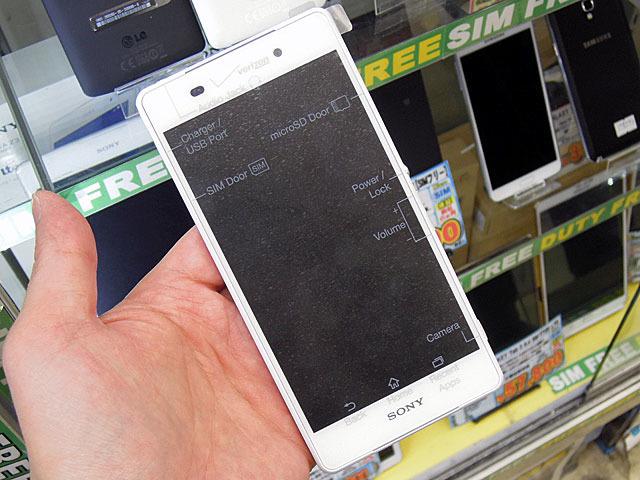米国の通信キャリア・ベライゾン向けのSony Mobile製スマホ「Xperia Z3v」が登場!
