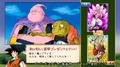 TVアニメ「ドラゴンボール改」、11月23日より連動データ放送を導入! 視聴しながらプレゼント付きカードゲームが楽しめる