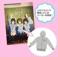 「けいおん!」、平沢唯バースデー記念グッズが大量に登場! 25万円の「平沢唯レプリカギター Limited」は限定55本