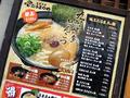 週刊アキバメシ(+ノガミ酒) 2014年11月第3週号 :秋葉原のグルメ/食事処情報(+上野の酒場情報)