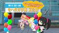セガ製ハード擬人化アニメ「Hi☆sCoool! セハガール」、第9話までの一挙配信を12月7日に実施! USTREAMで