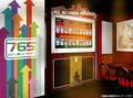 ナムコ運営カフェ/バー「CHARACRO(キャラクロ)」、秋葉原店は12月24日から「アイドルマスター」とコラボ! 765プロ公式カフェ/バーという設定で
