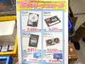 アキバ特価情報(2014年12月2日~12月7日)
