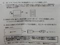 超軽量で低消費電力な実売2万円のスティック型PC! マウスコンピューター「m-Stick」発売