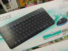 実売2,480円のワイヤレスキーボード&マウスセット「ロジクール ワイヤレスコンボ mk240」が発売!