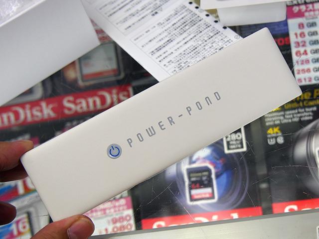 【アキバこぼれ話】パナソニック製リチウムイオン電池搭載の大容量モバイルバッテリーが販売中