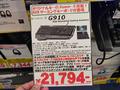 ロジクール「ROMER-G メカニカルキー」採用のゲーミングキーボード「G910」が発売に!