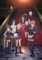 TVアニメ「トリニティセブン」、最終回直前に一挙配信! バスト完全再現の「揉み揉みスタンディ」などが当たるクリスマス企画も