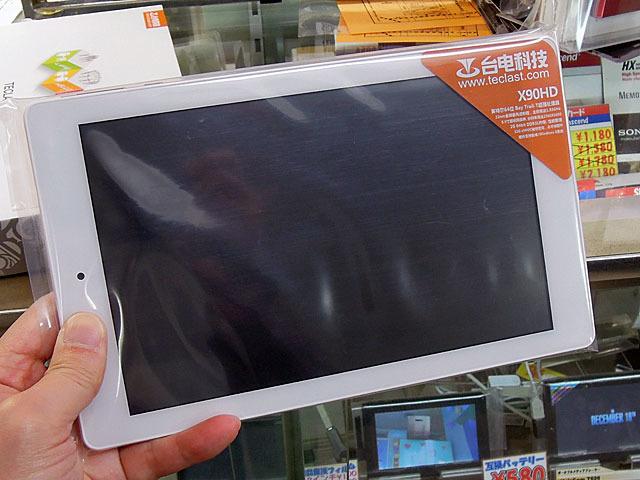 WQXGAディスプレイ搭載のTeclast製Win 8.1タブレット「X90HD」が登場!