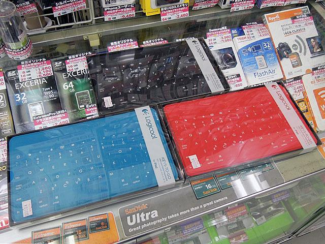 軽量・薄型のiPad向けBluetoothキーボード ロジクール「Keys-To-Go」が登場!