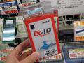 【アキバこぼれ話】手のひらサイズのクアッドコプター「CX-10」が販売中