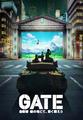 「ゲート 自衛隊 彼の地にて、斯く戦えり」、2015年内にTVアニメ化! ネット発の異世界×自衛隊ファンタジー