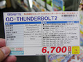 実売7千円のThunderbolt 2増設カード! GIGABYTE「GC-Thunderbolt 2」発売