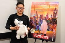 きっかけはHEROMANのフィギュアから。「ベイマックス」コンセプト・デザインのコヤマシゲト インタビュー!