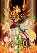 TVアニメ「牙狼〈GARO〉 炎の刻印」、第2クールに向けた声優出演特番と新ビジュアルを解禁! 年明けには第12話までを一挙配信