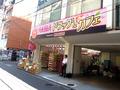 【アキバ変遷まとめ】2014年 秋葉原の街の動き(開店/閉店/移転/リニューアル)を月別にまとめてみた