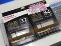 超高速な東芝製USB3.0メモリー「TransMemory-EX II」に新色が登場!