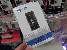 スマホ対応の超小型USBオーディオDAC「DN-12357」が上海問屋から!