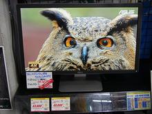 【週間ランキング】2015年1月第第2週のアキバ総研PC系人気記事トップ5