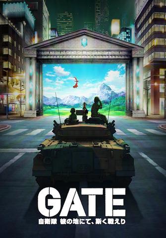 GATE、うまるちゃん、WUG 続編 劇場版、劇場版 遊☆戯☆王、バケモノの子、高宮なすのです!など最近の新着アニメ情報!