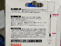 充電状態が確認できるLED付きmicroUSBケーブルがブライトンネットから!