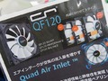 CRYORIG製のPWM対応120mmファン「QF120」シリーズが発売に!