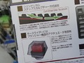 メンブレン式の安価なゲーミングキーボード! ビット・トレード・ワン「BFKB109UP1」近日発売