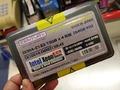 Registered対応DDR4メモリーの64GBキットがセンチュリーマイクロから! 実売17万円