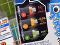 電流量が色でわかるLED搭載microUSBケーブルがミヨシから!