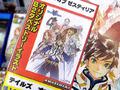 「テイルズ オブ ゼスティリア」、「レジェンド オブ レガシー」など今週発売の注目ゲーム!