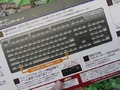 メンブレン式の安価なゲーミングキーボードがビット・トレード・ワンから!