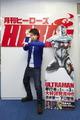 「ULTRAMAN」主役声優・木村良平にインタビュー!初代ウルトラマン、早田進の息子進次郎が主人公!