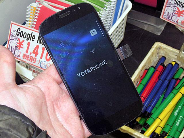 2015年1月12日から1月18日までに秋葉原で発見したスマートフォン/タブレット