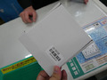実売1.1万円の256GB SSDがLITEONから! 「ZETA LCH-256V2S」発売