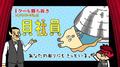 TOHOシネマズ×DLE「キャラクターバトルクラブ」、第1クール勝ち残りは「貝社員」「MININJA」! 1月31日からは新キャラを加えて第2クール