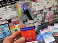 アキバ特価情報(2015年1月27日~2月1日)